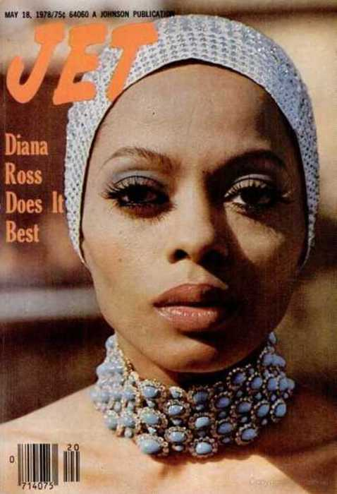 baby-blue-diana-ross